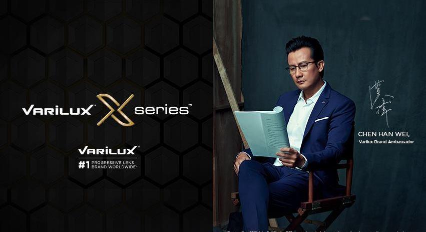essilor-variluxr-x-series-brand-ambassador-chen-han-weiessilor-variluxr-x-series-brand-ambassador-chen-han-wei_evershineoptical