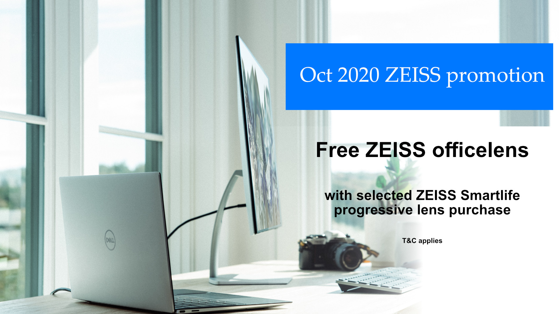 zeiss promotion oct 2020